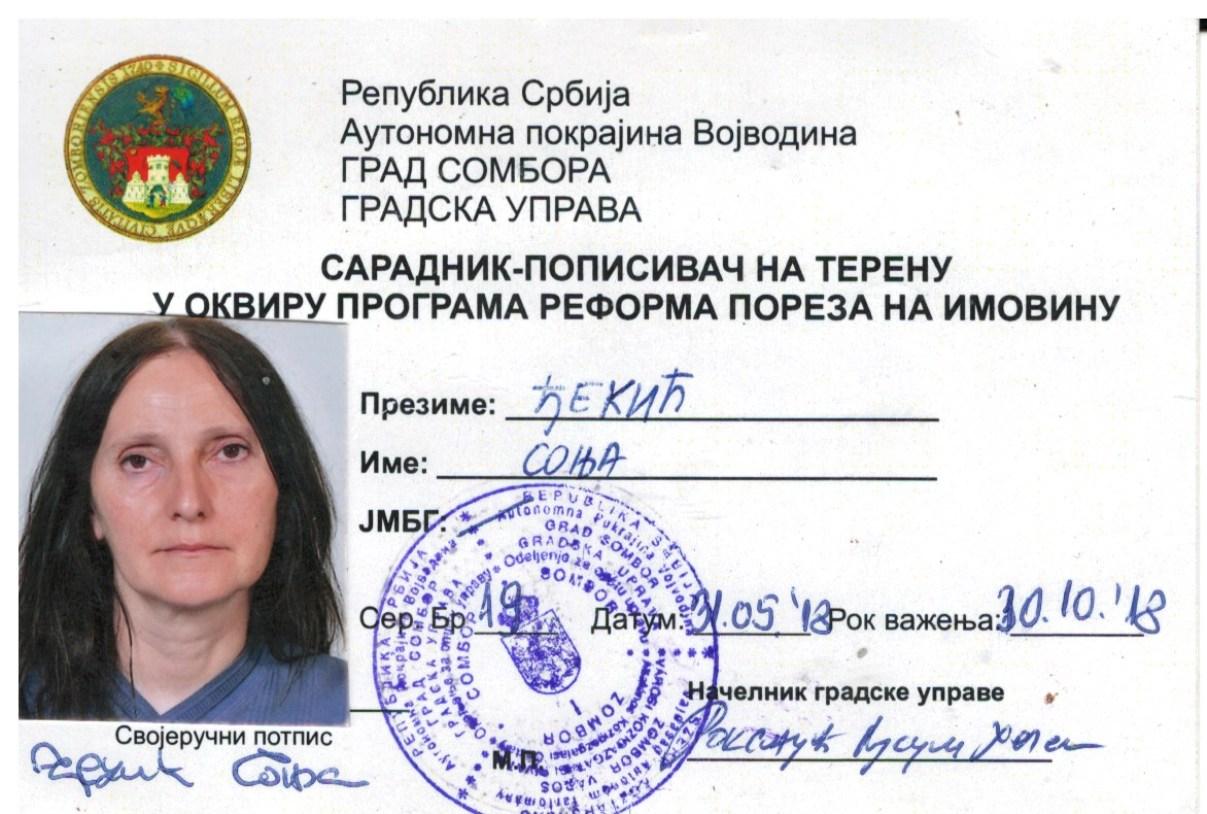 11. Sonja Đekić