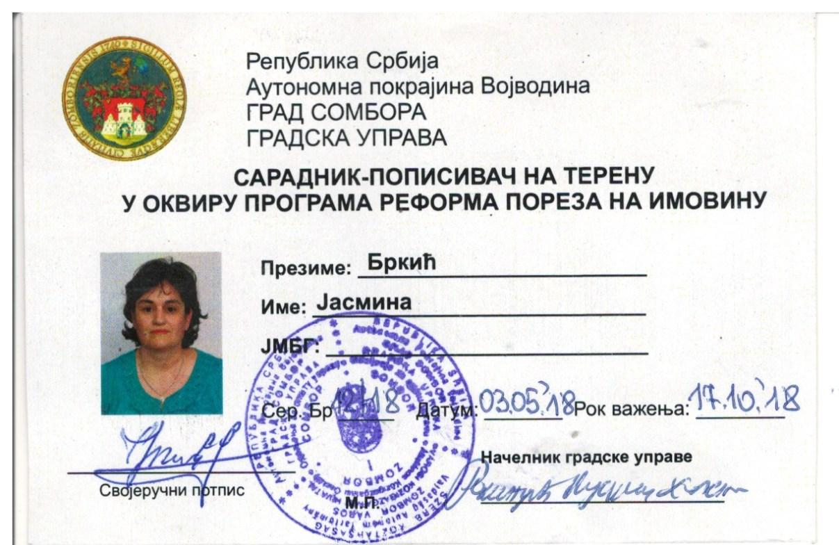 12. Jasmina Brkić