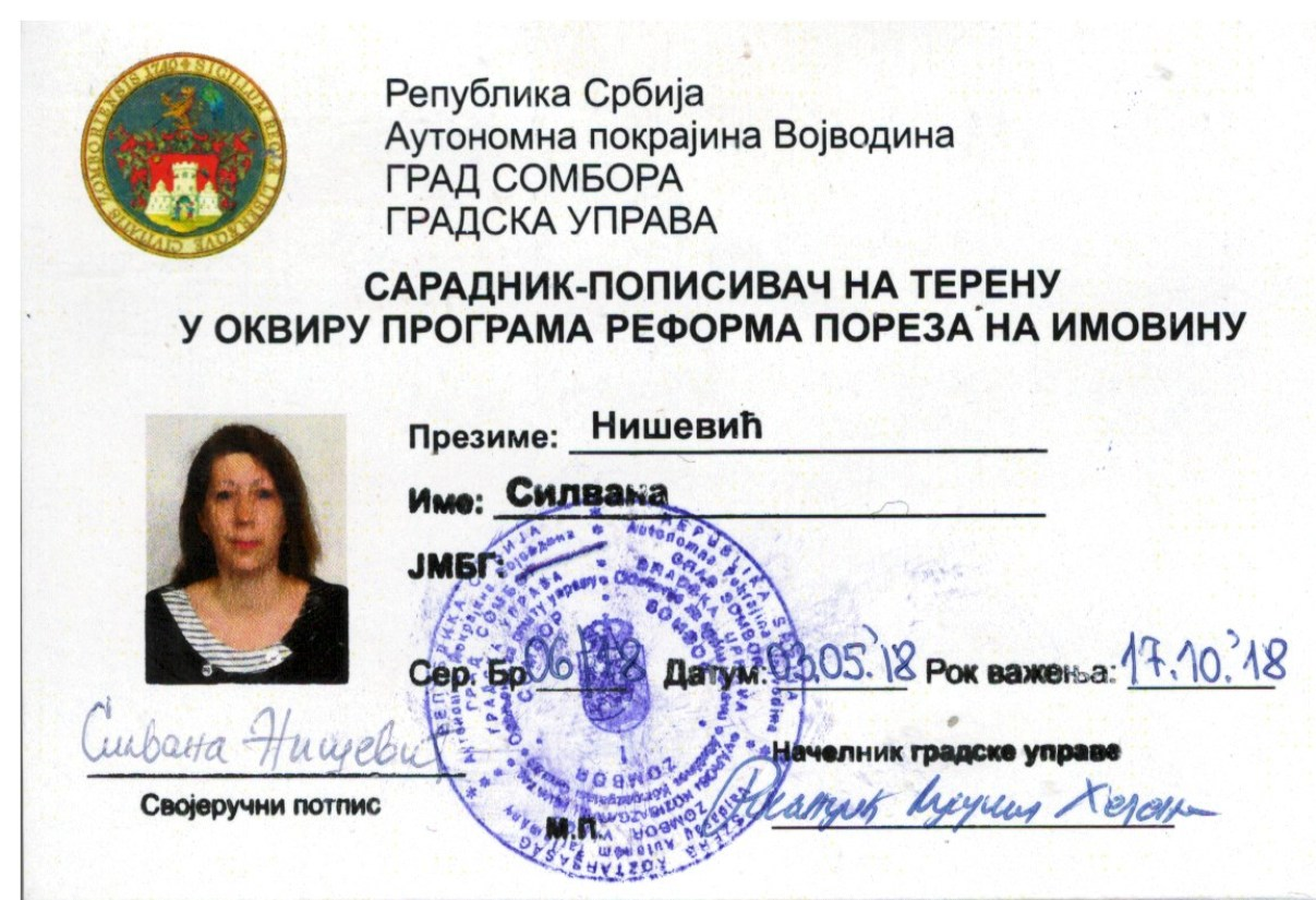 14. Silvana Nišević