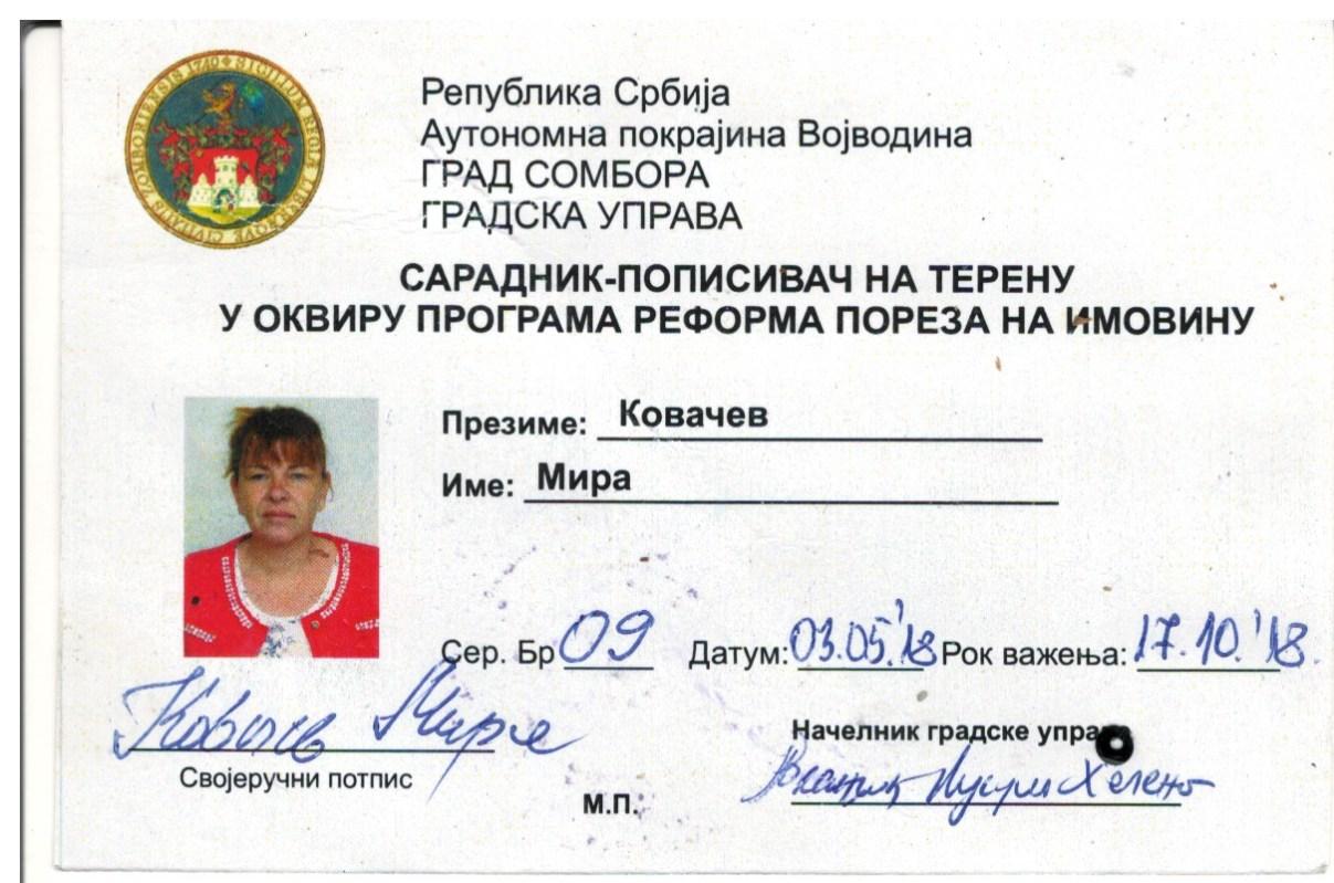 9. Mira Kovačev